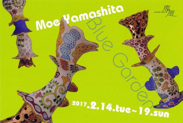 YAMASHITA_Moe_dm_keifu