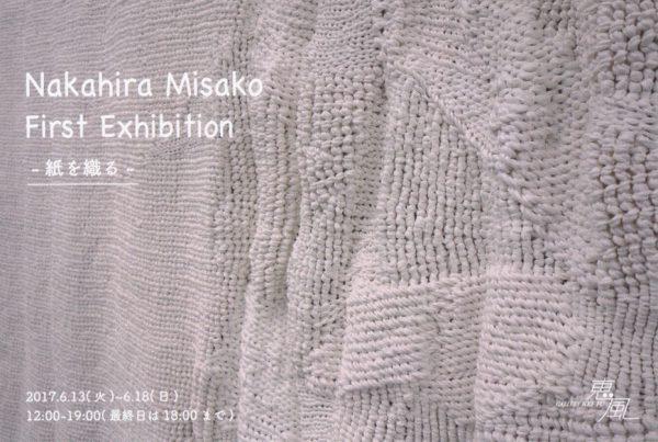 NAKAHIRA_Misako_dm