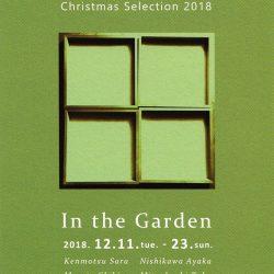 chrismas_selection_201812_DM