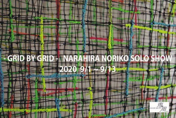 narahira yoriko